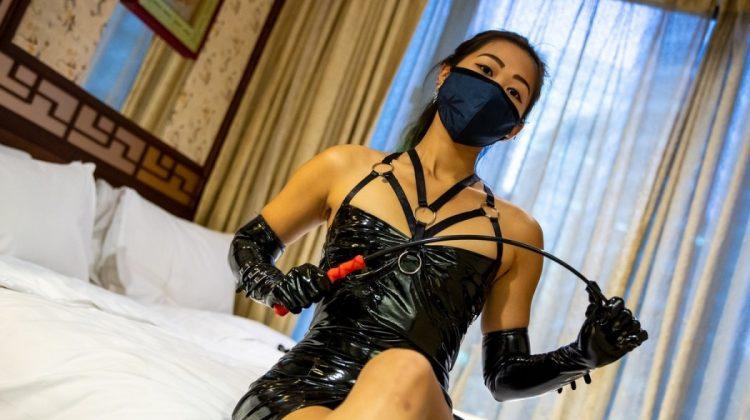 decadent mistress